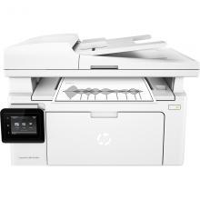 Máy in Printer laser đa năng HP 130FW