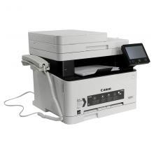 Máy in Printer Laser màu không dây đa chức năng Canon MF635Cx